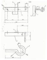 Траверса ТМ-78 (20.0027) 4,7 кг